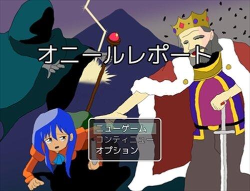 オニールレポート Game Screen Shot2