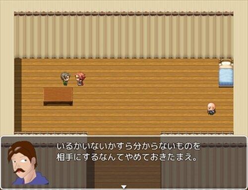 オニールレポート Game Screen Shot3