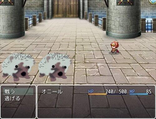 オニールレポート Game Screen Shot5