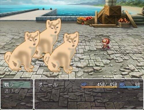 オニールレポート Game Screen Shots