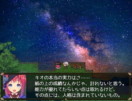 モンスター・ロボット Game Screen Shot3