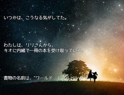 モンスター・ロボット Game Screen Shot4