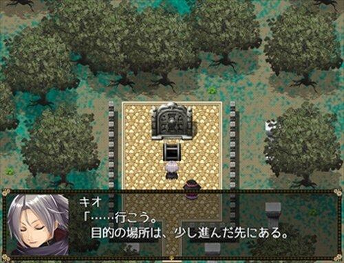 モンスター・ロボット Game Screen Shot5