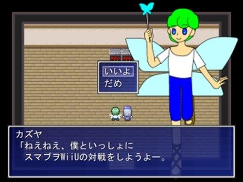 選択ゲーム(仮) Game Screen Shots