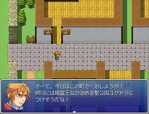 憑依ファンタジー Game Screen Shot4