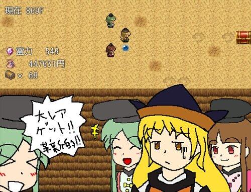 またら探掘記 Game Screen Shot1