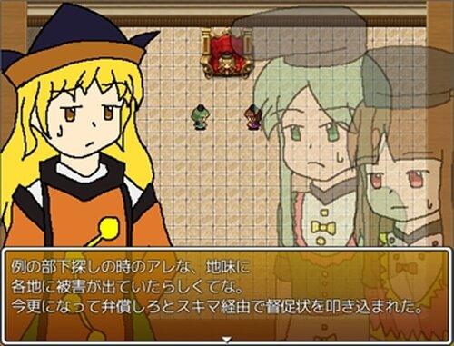 またら探掘記 Game Screen Shot2