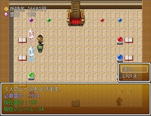 またら探掘記 Game Screen Shot3