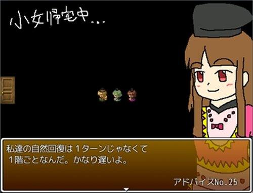 またら探掘記 Game Screen Shot4