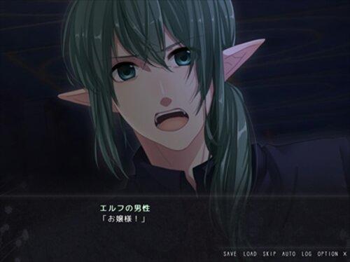 ボーダーライン Game Screen Shot1