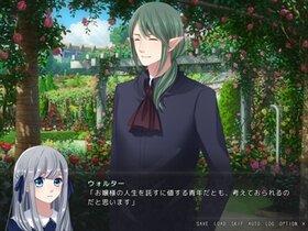 ボーダーライン Game Screen Shot2