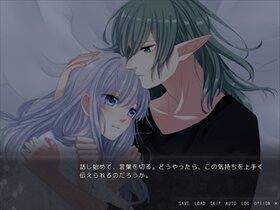 ボーダーライン Game Screen Shot4