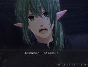 ボーダーライン Screenshot