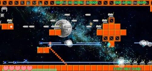 さいどあいす 2 Game Screen Shot4