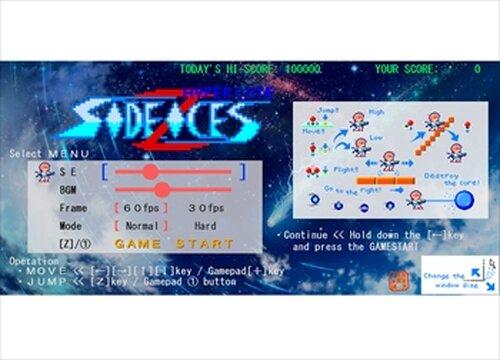 さいどあいす 2 Game Screen Shots