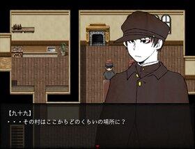 ツクモノガタリ~悪食鬼編~ Game Screen Shot2