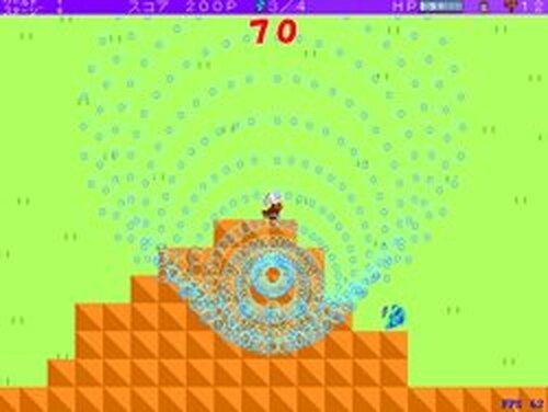 アコールの旅 神々の剣  前編  イージー版 Game Screen Shots
