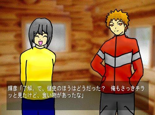 雪山クライシス! Game Screen Shot1