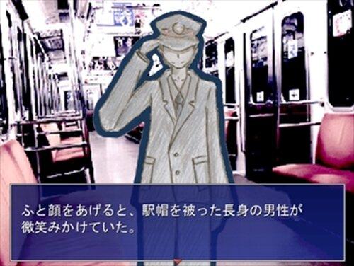 冬霧 -fuyugiri- Game Screen Shot2