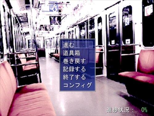 冬霧 -fuyugiri- Game Screen Shot3