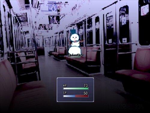 冬霧 -fuyugiri- Game Screen Shot4