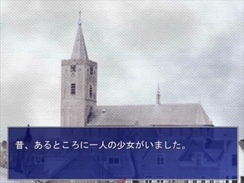 冬霧 -fuyugiri- Game Screen Shot5