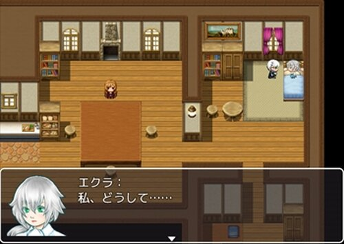 Allumell ~前編~ Game Screen Shot3