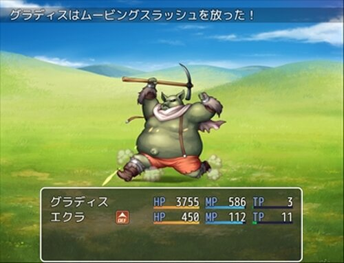 Allumell ~前編~ Game Screen Shot4