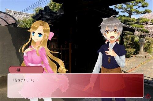 まほろば商店街 たそがれ金魚堂 Game Screen Shot1