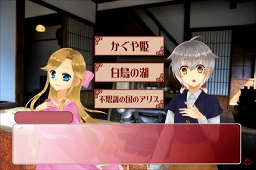 まほろば商店街 たそがれ金魚堂 Game Screen Shot3