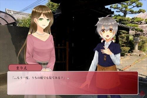まほろば商店街 たそがれ金魚堂 Game Screen Shot4