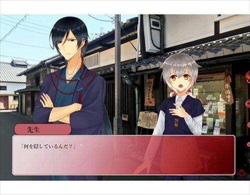 まほろば商店街 たそがれ金魚堂 Game Screen Shots