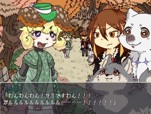 シロクアライブ!ライト Game Screen Shot4