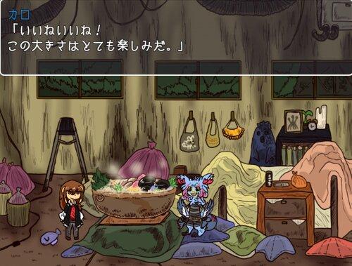 シロクアライブ!ライト Game Screen Shot5