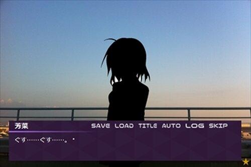 君のための大切な ~206号室のウワサ~ Game Screen Shot3