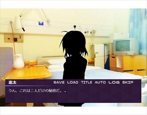 君のための大切な ~206号室のウワサ~ Game Screen Shots