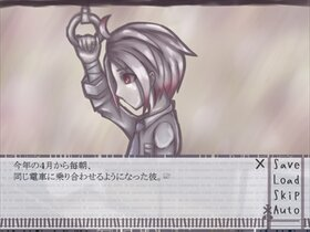 あの日のひとこと Game Screen Shot2