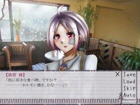 あの日のひとこと Game Screen Shot4