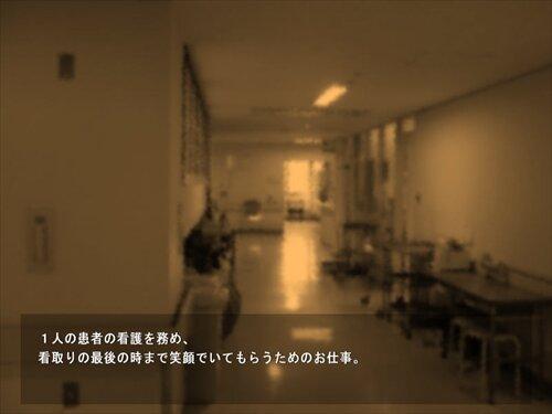 Serenade' Game Screen Shot1