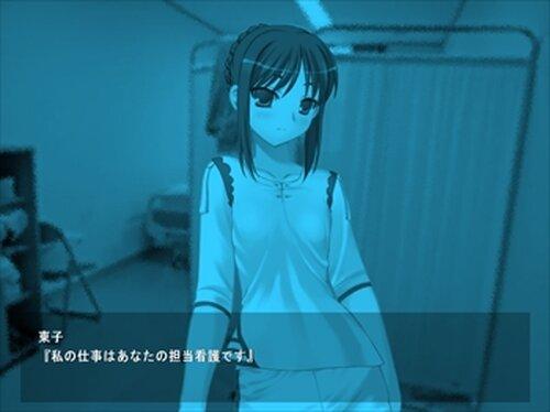 Serenade' Game Screen Shots