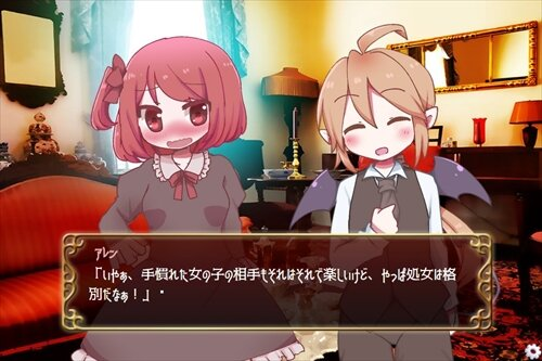 魔女エルルカと悪魔の召使い EP.2 Game Screen Shot1
