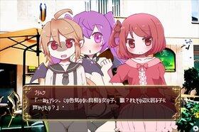 魔女エルルカと悪魔の召使い EP.2 Game Screen Shot2