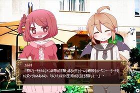 魔女エルルカと悪魔の召使い EP.2 Game Screen Shot4
