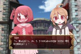 魔女エルルカと悪魔の召使い EP.2 Game Screen Shot5