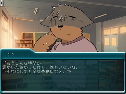 白月の双子-prologue- Game Screen Shot2