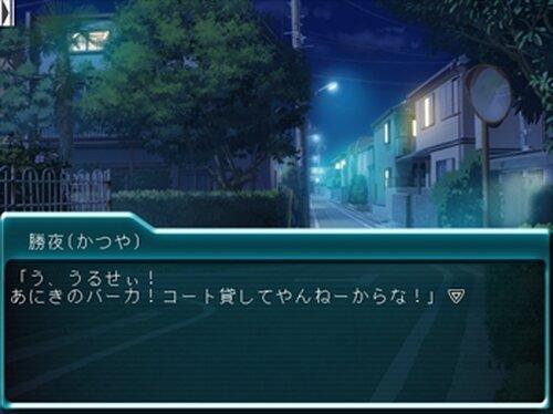 白月の双子-prologue- Game Screen Shot4
