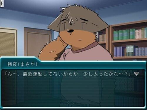白月の双子-prologue- Game Screen Shot5