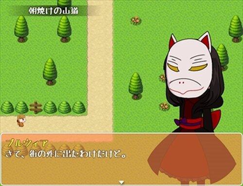 おみかんさーが Game Screen Shot4