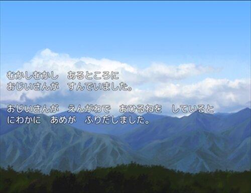 むかしむかしおじいさんと Game Screen Shot2