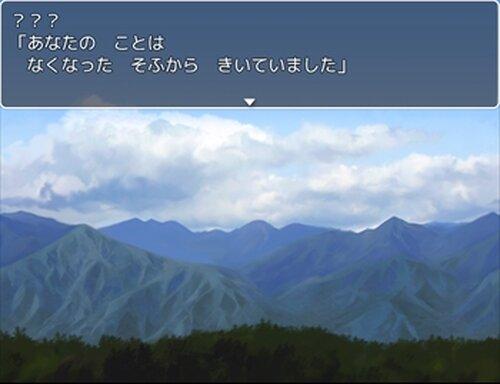 むかしむかしおじいさんと Game Screen Shot4